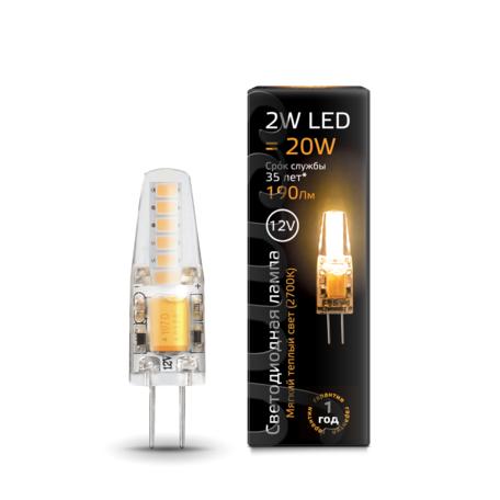 Светодиодная лампа Gauss 207707102 капсульная G4 2W, 2700K (теплый) CRI>90 12V, гарантия 1 год