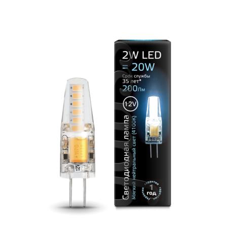Светодиодная лампа Gauss 207707202 капсульная G4 2W, 4100K (холодный) CRI>90 12V, гарантия 1 год