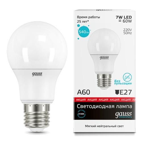 Светодиодная лампа Gauss 23227А груша E27 7W, 4100K (холодный) CRI80 220V, гарантия 2 года - фото 1