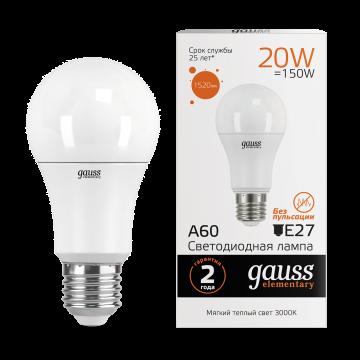 Светодиодная лампа Gauss Elementary 23219 груша E27 20W, 3000K (теплый) CRI>80 150-265V, гарантия 2 года