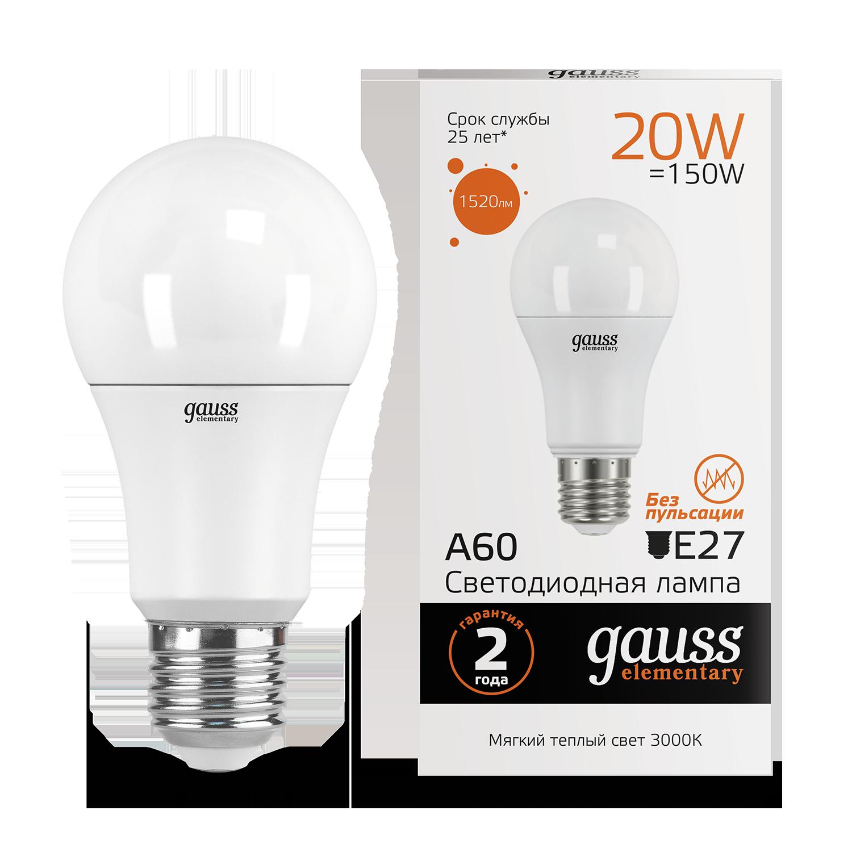 Светодиодная лампа Gauss Elementary 23219 груша E27 20W, 3000K (теплый) CRI>80 150-265V, гарантия 2 года - фото 1