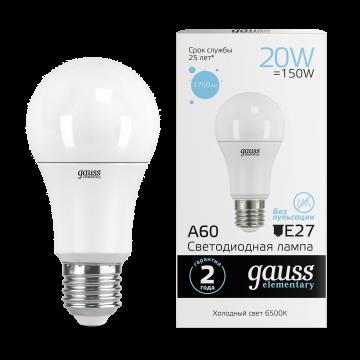 Светодиодная лампа Gauss Elementary 23239 груша E27 20W, 6500K (холодный) CRI>80 150-265V, гарантия 2 года
