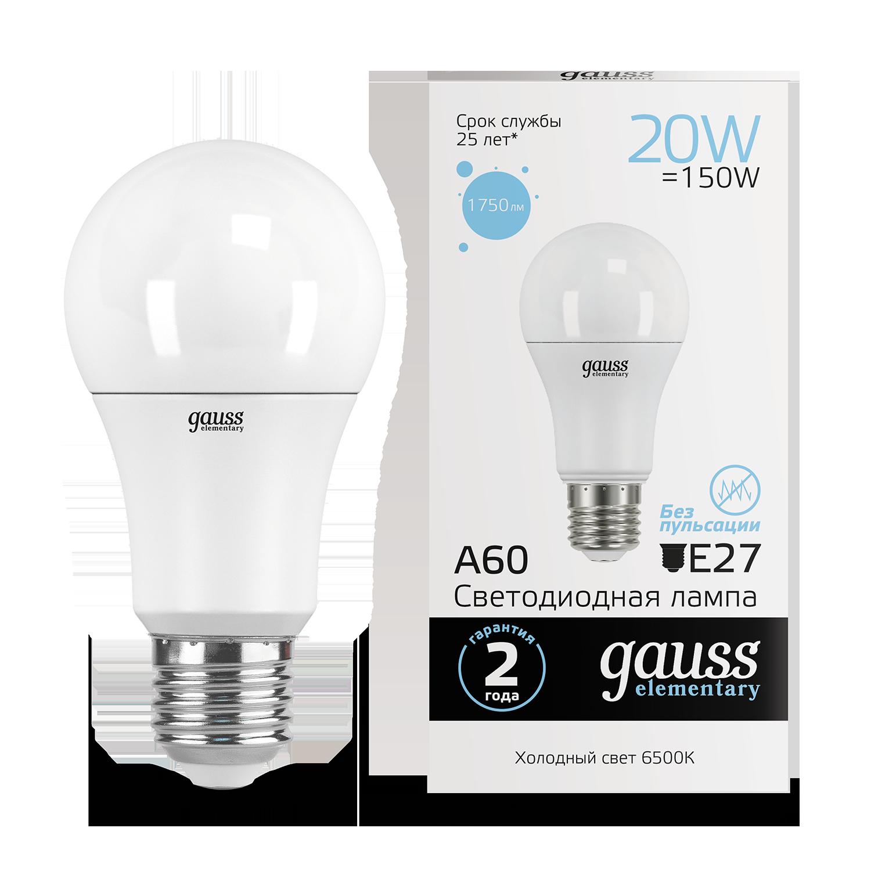 Светодиодная лампа Gauss Elementary 23239 груша E27 20W, 6500K (холодный) CRI>80 150-265V, гарантия 2 года - фото 1