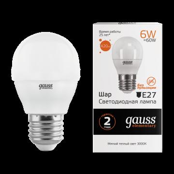 Светодиодная лампа Gauss Elementary 53216 шар E27 6W, 3000K (теплый) CRI>80 180-240V, гарантия 2 года