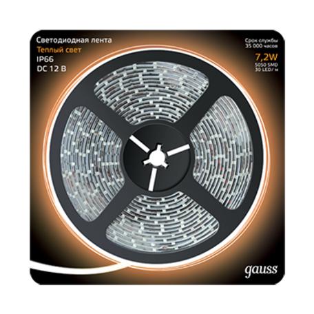 Светодиодная лента Gauss 311000107 IP66 SMD 5050 12V гарантия 1 год