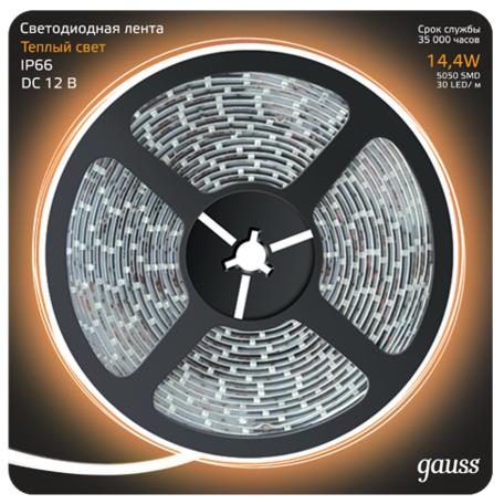Светодиодная лента Gauss 311000114 IP66 SMD 5050 12V гарантия 1 год