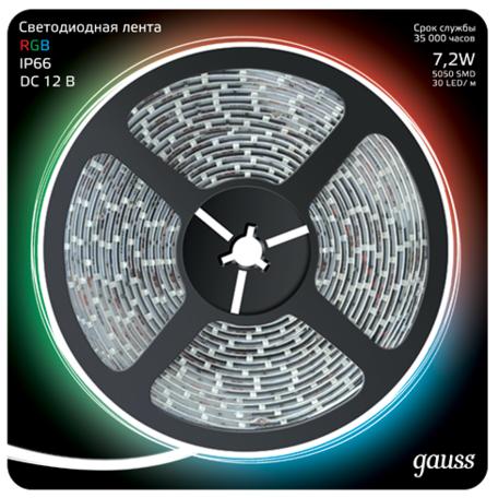 Светодиодная лента Gauss 311000407 IP66 SMD 5050 12V гарантия 1 год