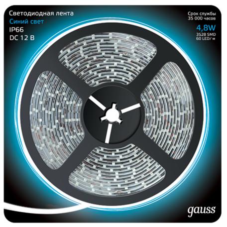 Светодиодная лента Gauss 311000505 IP66 SMD 2835 12V гарантия 1 год