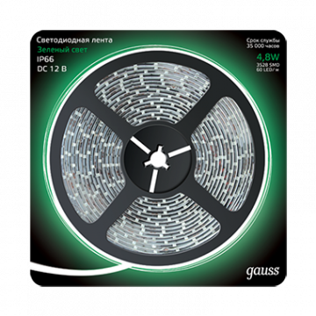 Светодиодная лента Gauss 311000605 IP66 SMD 2835 12V гарантия 1 год