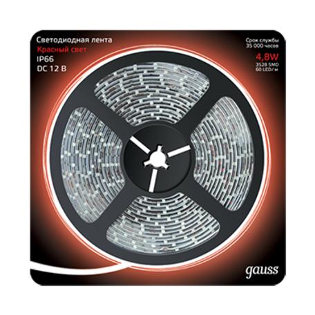 Светодиодная лента Gauss 311000705 IP66 SMD 2835 12V гарантия 1 год