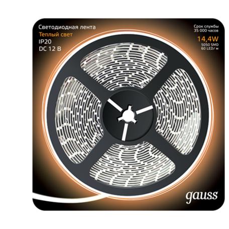 Светодиодная лента Gauss 312000114 SMD 5050 12V гарантия 1 год