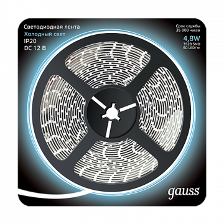 Светодиодная лента Gauss 312000305 SMD 2835 12V гарантия 1 год