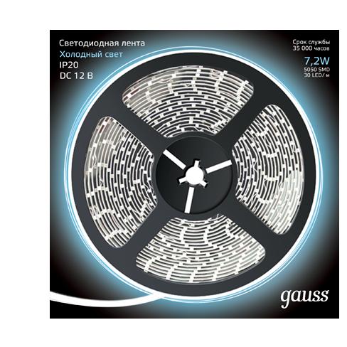 Светодиодная лента Gauss 312000307 SMD 5050 12V гарантия 1 год - фото 1