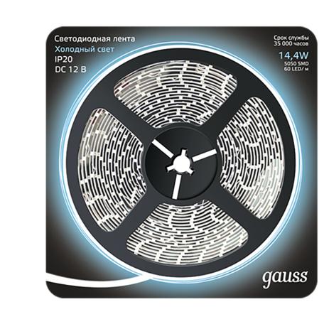 Светодиодная лента Gauss 312000314 SMD 5050 12V гарантия 1 год