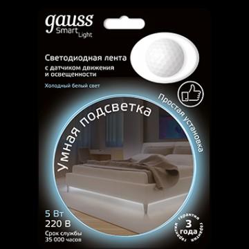 Светодиодная лента Gauss Умная подсветка 311011205 IP66 220V гарантия 3 года