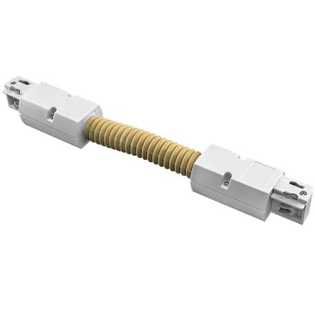 Гибкий соединитель для шинопровода Lightstar Barra 504156, белый, пластик