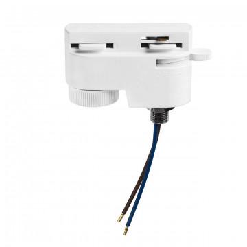 Крепление-адаптер для монтажа светильника на трек Lightstar Barra 592006, белый, пластик
