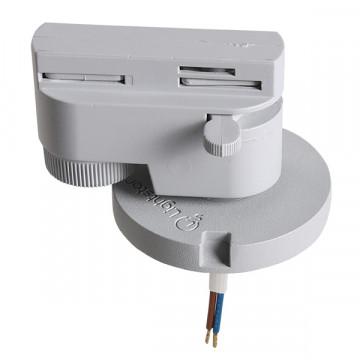 Крепление-адаптер для монтажа светильника на трек Lightstar Asta 592019, серый, металл