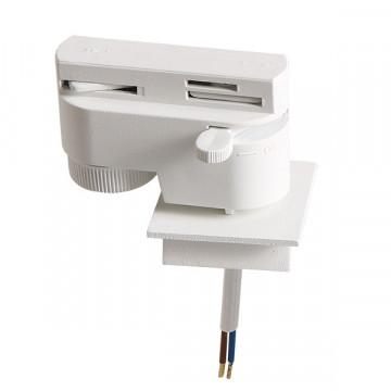 Крепление-адаптер для монтажа светильника на трек Lightstar Asta 592026, белый, металл