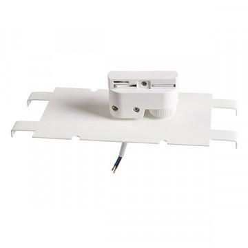 Крепление-адаптер для монтажа светильника на трек Lightstar Asta 592046, белый, металл