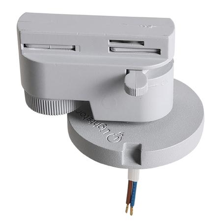 Крепление-адаптер для монтажа светильника на трек Lightstar Asta 592079, серый, металл