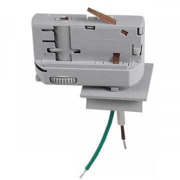 Крепление-адаптер для монтажа светильника на трек Lightstar Asta 594029, серый, металл