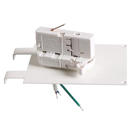 Крепление-адаптер для монтажа светильника на трек Lightstar Asta 594036, белый, металл