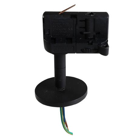 Крепление-адаптер для монтажа светильника на трек Lightstar Asta 594057, черный, металл