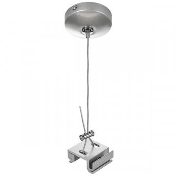 Набор для подвесного монтажа шинной системы Lightstar Barra 504199, серый, металл