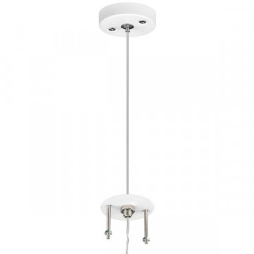 Набор для подвесного монтажа светильника Lightstar Rullo 590056, белый, металл