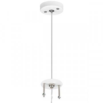 Основание подвесного светильника Lightstar Rullo 590056, белый, металл