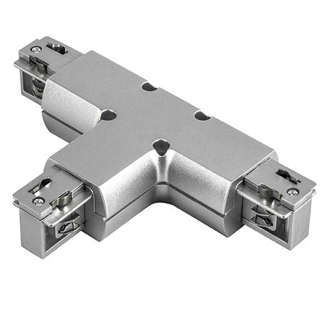 T-образный соединитель для шинопровода Lightstar Barra 504139, серый, пластик