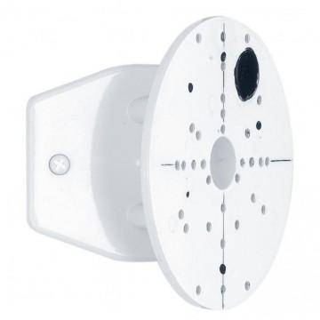 Набор для накладного монтажа светильника Eglo 88152, белый, металл