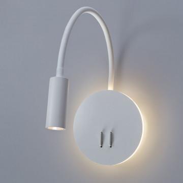 Настенный светодиодный светильник с регулировкой направления света Arte Lamp Instyle Electra A8231AP-1WH, LED 9W 3000K 550lm, белый, металл