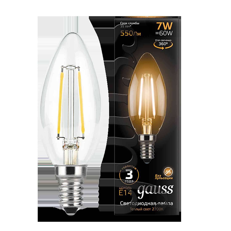 Филаментная светодиодная лампа Gauss 103801107 свеча E14 7W, 2700K (теплый) CRI>90 150-265V, гарантия 3 года - фото 1