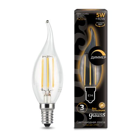 Филаментная светодиодная лампа Gauss 104801105-D свеча на ветру E14 5W, 2700K (теплый) CRI>90 185-265V, диммируемая, гарантия 3 года