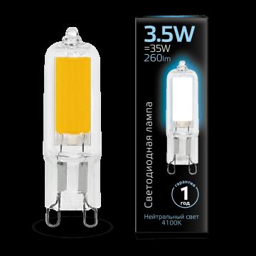 Светодиодная лампа Gauss 107809203 JC G9 3,5W 4100K (холодный) CRI>90 220-240V, гарантия 1 год