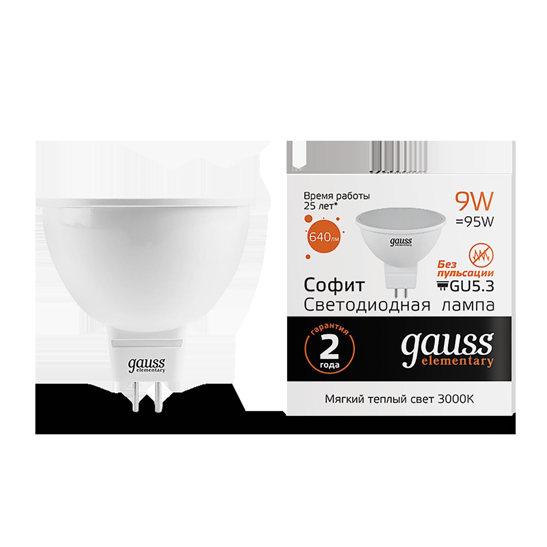 Светодиодная лампа Gauss Elementary 13519, белый - фото 1