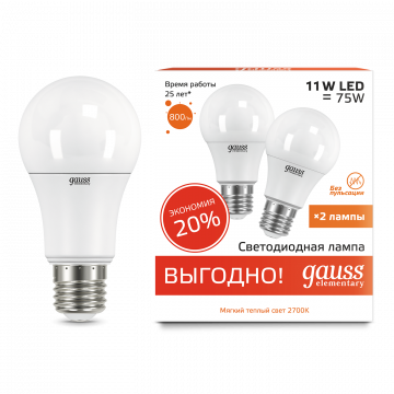 Светодиодная лампа Gauss Elementary 23211P, белый