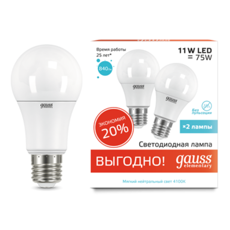 Светодиодная лампа Gauss Elementary 23221P груша E27 11W, 4100K (холодный) 180-240V, гарантия 2 года