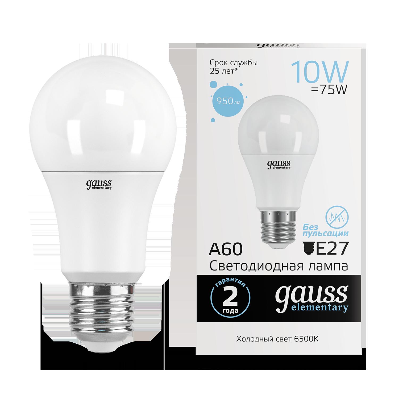 Светодиодная лампа Gauss Elementary 23230 груша E27 10W, 6500K (холодный) CRI>80 180-240V, гарантия 2 года - фото 1