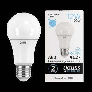 Светодиодная лампа Gauss Elementary 23232, белый