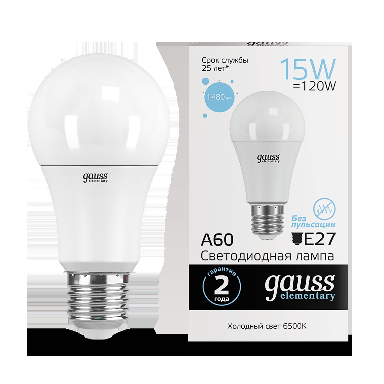Светодиодная лампа Gauss Elementary 23235 груша E27 15W, 6500K (холодный) CRI>80 180-240V, гарантия 2 года - фото 1