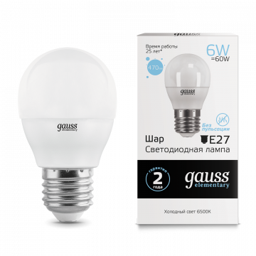 Светодиодная лампа Gauss Elementary 53236 шар E27 6W, 6500K (холодный) CRI>80 180-240V, гарантия 2 года