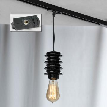Подвесной светильник для шинной системы Lussole Loft Kingston LSP-9920-TAB, IP21, 1xE27x60W, черный, керамика