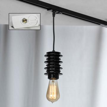 Подвесной светильник для шинной системы Lussole Loft Kingston LSP-9920-TAW, IP21, 1xE27x60W, черный, керамика