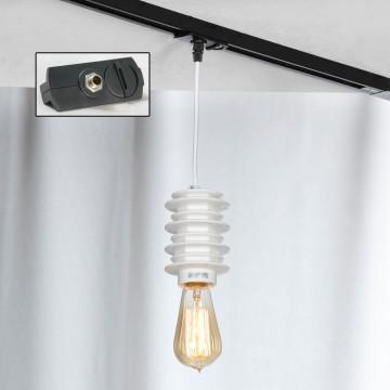 Подвесной светильник для шинной системы Lussole Loft Kingston LSP-9921-TAB, IP21, 1xE27x60W, белый, керамика
