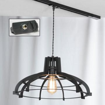 Подвесной светильник для шинной системы Lussole Loft Oceanside LSP-9943-TAB, IP21, 1xE27x60W, черный, металл