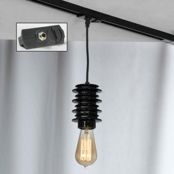 Подвесной светильник для шинной системы Lussole Loft Kingston LSP-9920-TAB