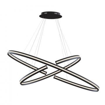 Подвесной светильник Maytoni Azumi MOD036PL-L91B 3000K (теплый), черный, белый, металл